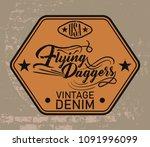 vintage colorful logo for denim ... | Shutterstock .eps vector #1091996099