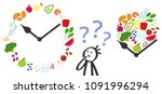 when to eat  intermittent... | Shutterstock .eps vector #1091996294