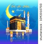 eid al adha great arabian... | Shutterstock .eps vector #1092010703
