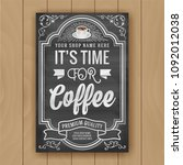 coffee shop decorate poster on... | Shutterstock .eps vector #1092012038