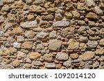 Wall Stone Background