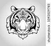 tiger vector logo icon... | Shutterstock .eps vector #1092029783
