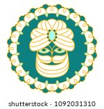 old green sultan in a turban.... | Shutterstock .eps vector #1092031310