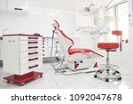 dental clinic interior  design... | Shutterstock . vector #1092047678
