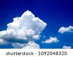 Bright Blue Sky  White Clouds...