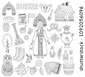 russia doodle icons traditional ...   Shutterstock .eps vector #1092056096