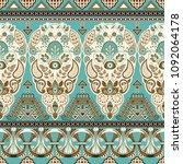 seamless ornamental pattern.... | Shutterstock . vector #1092064178