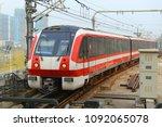nanjing  china   oct 24  2015 ... | Shutterstock . vector #1092065078