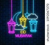 ramadan greeting card with...   Shutterstock .eps vector #1092067370