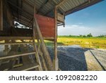 close up view of an abandoned... | Shutterstock . vector #1092082220