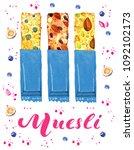 granola and muesli bars  in... | Shutterstock . vector #1092102173