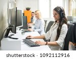 portrait of beautiful and...   Shutterstock . vector #1092112916
