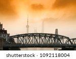 shanghai financial center and... | Shutterstock . vector #1092118004
