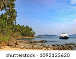 luxury cruise ship near the sea ... | Shutterstock . vector #1092123620