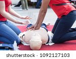 first aid and cpr training   Shutterstock . vector #1092127103