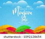 nice and beautiful sale... | Shutterstock .eps vector #1092128654