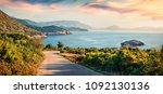 road to ierussalim beach.... | Shutterstock . vector #1092130136