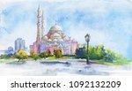 painting al noor mosque ... | Shutterstock . vector #1092132209