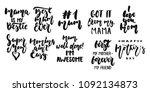 hand drawn seasons set of... | Shutterstock .eps vector #1092134873