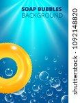 floating bubbles. beautiful... | Shutterstock .eps vector #1092148820