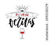 wine hand drawn quote | Shutterstock .eps vector #1092150179