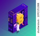 mining crypto currency. bitcoin ... | Shutterstock .eps vector #1092151388