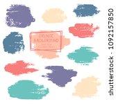 vector paint brush spots  hand... | Shutterstock .eps vector #1092157850