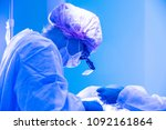 women surgeons during the... | Shutterstock . vector #1092161864