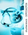 composite image of stethoscope...   Shutterstock . vector #1092162926