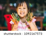 happy and cute girl uses the... | Shutterstock . vector #1092167573