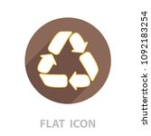 recycle sign isolated  line icon | Shutterstock .eps vector #1092183254