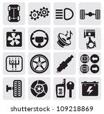 vector black car repair icons... | Shutterstock .eps vector #109218869