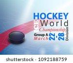 ice hockey world championship... | Shutterstock .eps vector #1092188759