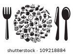 restaurant  vector food and...   Shutterstock .eps vector #109218884