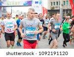 kyiv  ukraine   may 13  2018 ... | Shutterstock . vector #1092191120