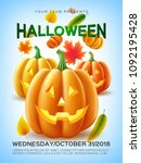 halloween holiday poster with... | Shutterstock .eps vector #1092195428