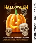 halloween holiday poster with... | Shutterstock .eps vector #1092195476