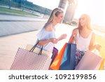 beautiful girls on sunny... | Shutterstock . vector #1092199856