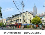 nanjing  china   oct 18  2015 ... | Shutterstock . vector #1092201860