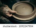 process of making the ceramic... | Shutterstock . vector #1092247904