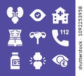 set of 9 medical filled icons... | Shutterstock .eps vector #1092253958