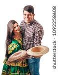young brazilian couple wearing...   Shutterstock . vector #1092258608