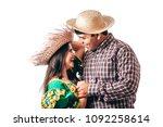 young brazilian couple wearing...   Shutterstock . vector #1092258614