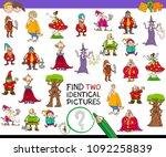 cartoon illustration of finding ...   Shutterstock .eps vector #1092258839
