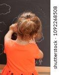 girl  learning at kindergarten... | Shutterstock . vector #1092268508
