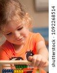 girl  learning at kindergarten... | Shutterstock . vector #1092268514