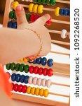 girl  learning at kindergarten... | Shutterstock . vector #1092268520