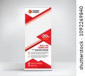 roll up banner  advertising... | Shutterstock .eps vector #1092269840
