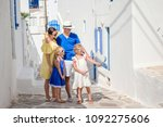 family vacation in europe.... | Shutterstock . vector #1092275606