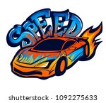 speed sport car with fire. text ... | Shutterstock .eps vector #1092275633